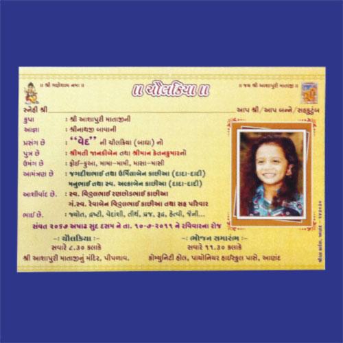 Mundan Card In Gujarati Best Custom Invitation Template Ps